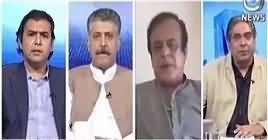 Aaj Rana Mubashir Kay Saath (Who Is Funding PTM?) – 5th July 2019