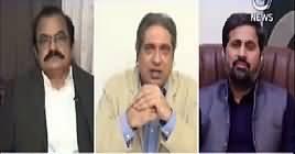 Aaj Rana Mubashir Kay Saath (Who is Running PMLN) – 11th January 2019