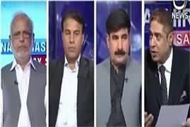 Aaj Rana Mubashir Kay Saath (Who Will Be Caretaker PM) – 16th May 2018
