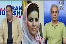 Aaj Rana Mubashir Kay Saath (Who Will Be CM Punjab) – 20th April 2019