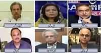 Aaj Rana Mubashir Kay Saath (Why Nawaz Is Aggressive) – 25th May 2018