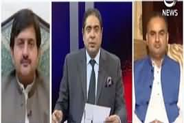 Aaj Rana Mubashir Kay Saath (Why Opposition Afraid) – 1st September 2018
