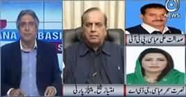 Aaj Rana Mubashir Kay Saath (Will CM Sindh Resign?) – 30th December 2018