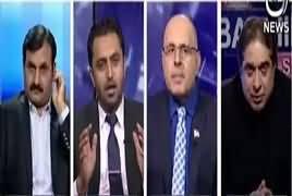 Aaj Rana Mubashir Kay Saath (Zardari Qadri Meeting) – 7th December 2017