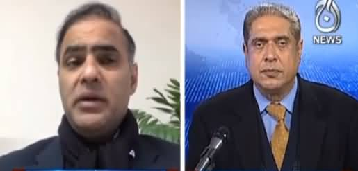 Aaj Rana Mubashir Kay Sath (Abid Sher Ali's Interview) - 9th January 2021