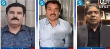 Aaj Rana Mubashir Kay Sath (Allegations & Accountability) - 16th May 2020