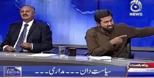 Aaj Rana Mubashir Kay Sath (Altaf Hussain Ki Taqreer) – 2nd August 2015
