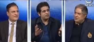 Aaj Rana Mubashir Kay Sath (Any Chance of Change in Punjab?) - 19th January 2020