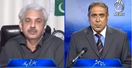 Aaj Rana Mubashir Kay Sath (Arif Hameed Bhatti Exclusive) - 16th May 2021