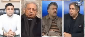 Aaj Rana Mubashir Kay Sath (Awam Mehngai Se Pareshan) - 31st January 2020
