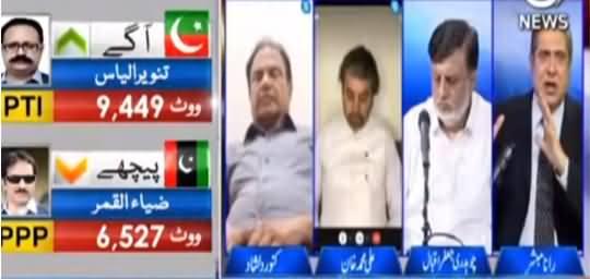 Aaj Rana Mubashir Kay Sath (Azad Kashmir Elections) - 25th July 2021