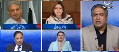 Aaj Rana Mubashir Kay Sath (Azadi March) - 12th October 2019