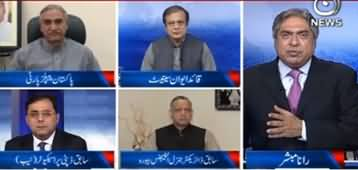 Aaj Rana Mubashir Kay Sath (Azadi March, Other Issues) - 10th November 2019