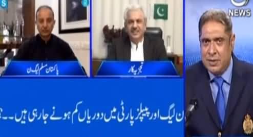 Aaj Rana Mubashir Kay Sath (Backdoor Contacts B/W PMLN Vs PPP) - 16th April 2021