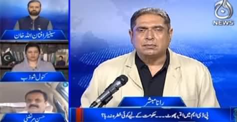 Aaj Rana Mubashir Kay Sath (Ban on TLP) - 15th April 2021