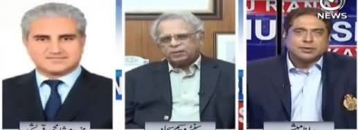 Aaj Rana Mubashir Kay Sath (Caretaker Setup) – 19th April 2018