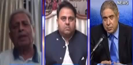 Aaj Rana Mubashir Kay Sath (Chairman Senate Election) - 12th March 2021