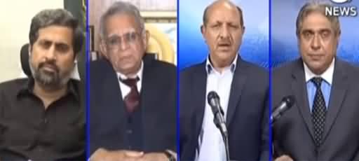 Aaj Rana Mubashir Kay Sath (Chairman Senate Election) - 13th March 2021