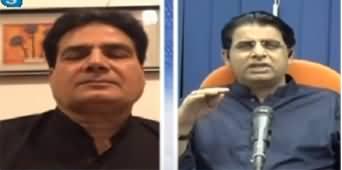 Aaj Rana Mubashir Kay Sath (Challenges For Imran Khan) - 3rd July 2020