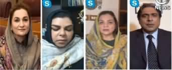 Aaj Rana Mubashir Kay Sath (Corona And Politics) - 31st May 2020