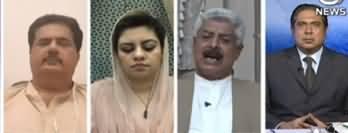 Aaj Rana Mubashir Kay Sath (Corona Aur Siasi Mahaz Arai) - 2nd May 2020