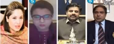 Aaj Rana Mubashir Kay Sath (Corona Aur Siasi Mahaz Arai) - 30th May 2020