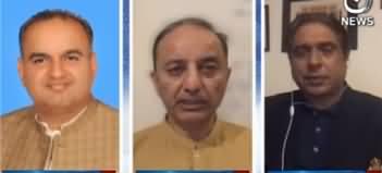 Aaj Rana Mubashir Kay Sath (Coronavirus And Politics) - 10th May 2020