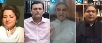 Aaj Rana Mubashir Kay Sath (Coronavirus And Politics) - 17th May 2020