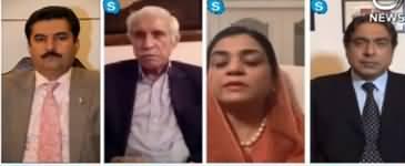 Aaj Rana Mubashir Kay Sath (Coronavirus, Lockdown) - 7th June 2020