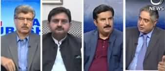 Aaj Rana Mubashir Kay Sath (Coronavirus Pandemic) - 14th March 2020