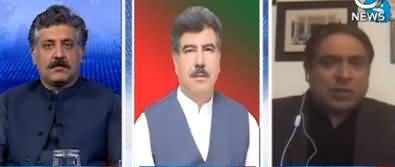 Aaj Rana Mubashir Kay Sath (Coronavirus & Politics) - 8th May 2020
