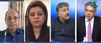 Aaj Rana Mubashir Kay Sath (Coronavirus Spreading) - 27th March 2020