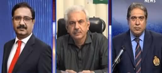 Aaj Rana Mubashir Kay Sath (Corruption Khatam Ho Gai?) - 24th September 2021