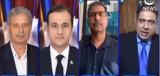 Aaj Rana Mubashir Kay Sath (COVID-19 3rd Wave   Death Toll Rises in Pakistan) - 23rd April 2021