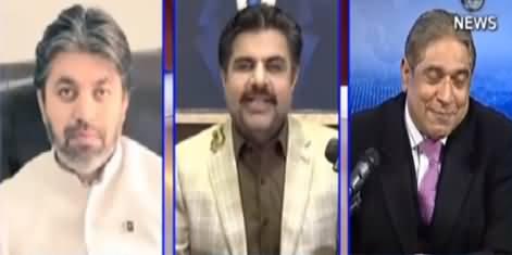 Aaj Rana Mubashir Kay Sath (Current Political Issues) - 31st January 2021