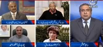 Aaj Rana Mubashir Kay Sath (Current Political Scenario) - 1st December 2019