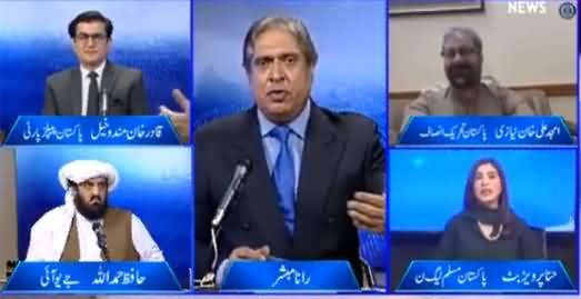 Aaj Rana Mubashir Kay Sath (Dama Dam Mast Qalandar) - 23rd October 2021