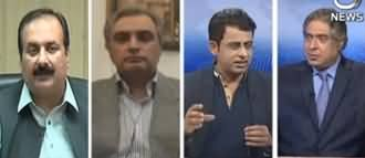 Aaj Rana Mubashir Kay Sath (Demand of Mid Term Elections) - 23rd February 2020