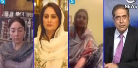 Aaj Rana Mubashir Kay Sath (Differences in APC) - 27th September 2020