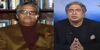 Aaj Rana Mubashir Kay Sath (Discussion on Current Issues) - 10th January 2020