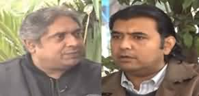 Aaj Rana Mubashir Kay Sath (Discussion on Current Issues) - 13th December 2019