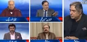 Aaj Rana Mubashir Kay Sath (Discussion on Current Issues) - 29th December 2019