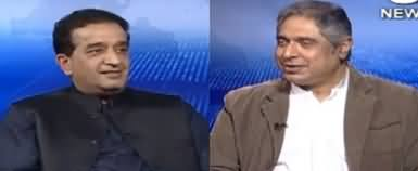 Aaj Rana Mubashir Kay Sath (Discussion on Current Issues) - 5th October 2019