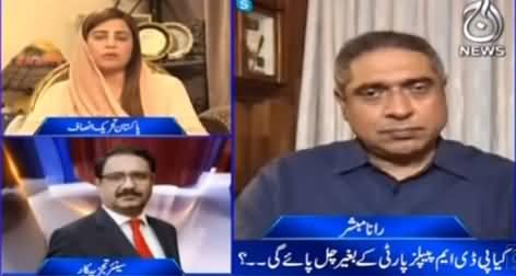 Aaj Rana Mubashir Kay Sath (Economy, Inflation, Politics) - 29th May 2021