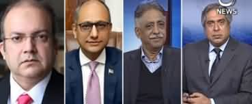 Aaj Rana Mubashir Kay Sath (Economy & Politics) - 7th December 2019
