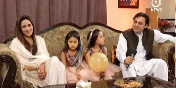 Aaj Rana Mubashir Kay Sath (Eid Special With Zartaj Gul & Her Family) - 15th May 2021