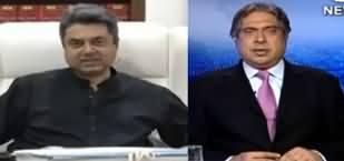 Aaj Rana Mubashir Kay Sath (Farogh Naseem Exclusive Interview) - 8th February 2020