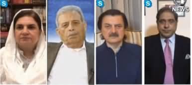 Aaj Rana Mubashir Kay Sath (Forward Bloc in PTI?) - 27th June 2020