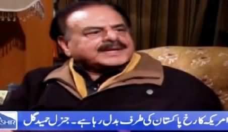 Aaj Rana Mubashir Kay Sath (General (R) Hamid Gul Exclusive Interview) – 21st February 2015