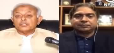 Aaj Rana Mubashir Kay Sath (Ghulam Sarwar Khan) - 15th May 2020